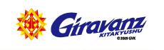 北九州Giravanz