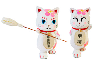 Dismissal cat of Miyawaka-shi image character