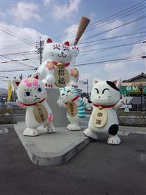 趕出貓紀念碑