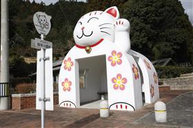 貓冢公園公車站