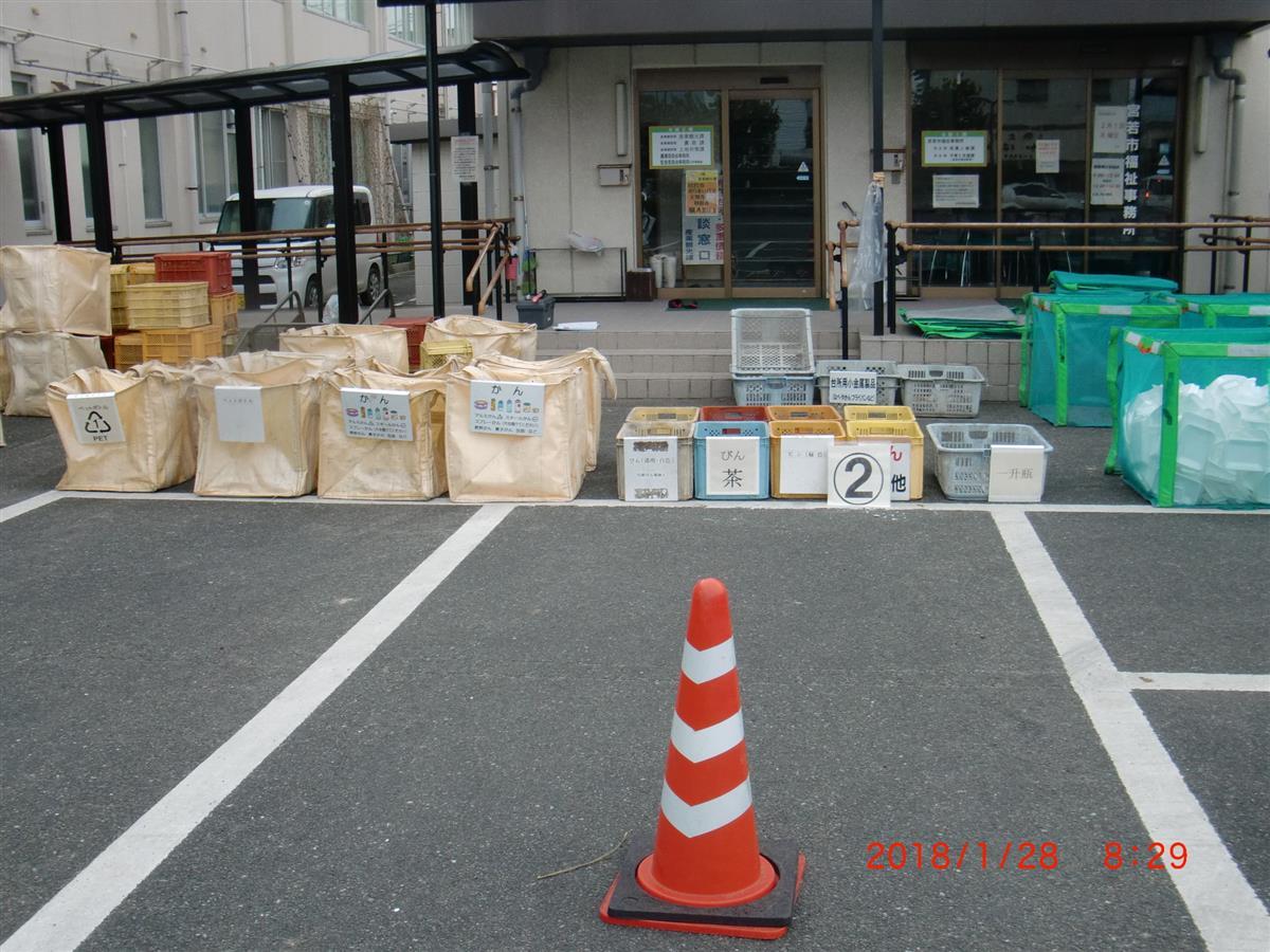 资源物据点回收