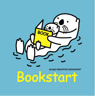 书籍起动3