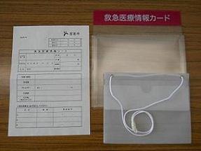 急救医疗信息配套元件(散发的东西)