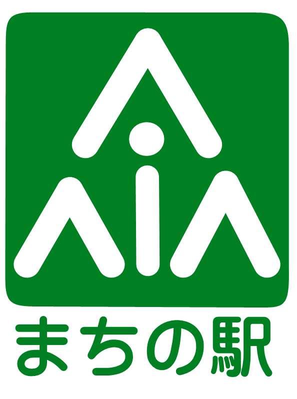 Introduction presents Miyawaka-shi human station 19 Station