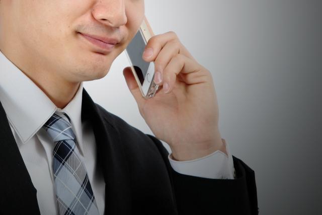 False telephone fraud